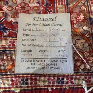 EGYPTIAN SIL CARPET (4)