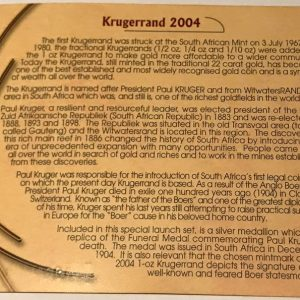 KRUGERRAND LAUNCH SET (7)