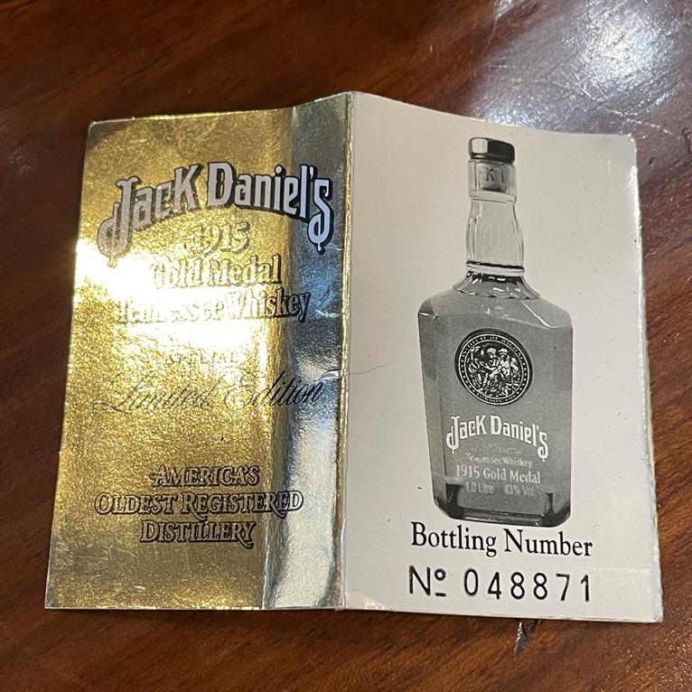 JACK DANIELS (5)